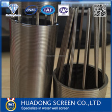 0.04inch slot size Wire wrapped screen/Johnson v wire water well screen for 20 years manufacturer
