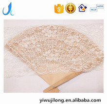 cheap high quality elastic lace fabric nylon spandex lace trim stretch lace trim for garments