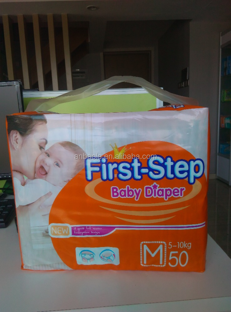 hygiene products baby diaper manufacturer made in China
