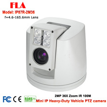 Long Range 36X Optical Zoom Vehicle PTZ Mini Heavy Duty Infrared IR 100M Camera for Policeman Car,Fire Truck