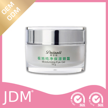 High Potency Mineral Enriched Renewal whitening hydrating face cream
