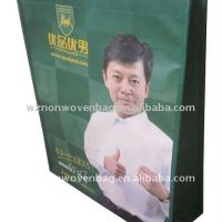 Laminated Non Woven Reusable Grocery Bag