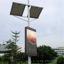 Wifi/3g Intelligent Outdoor Street Advertising Light Pole Led Display