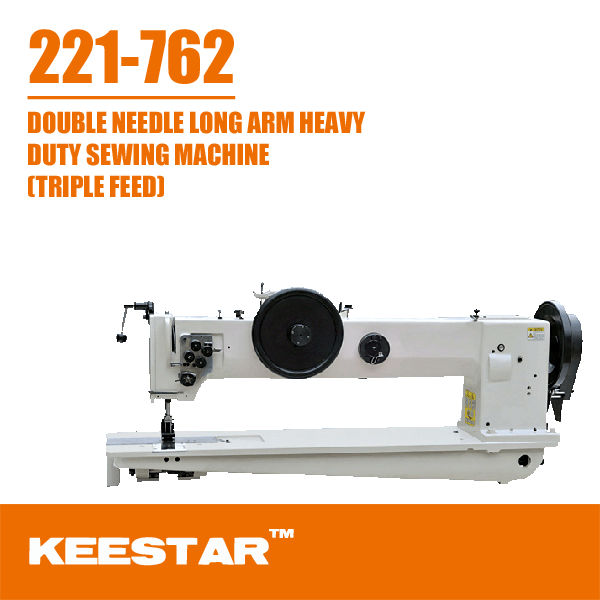 221-762 long arm heavy-duty walking foot needle feed large rotating hook double needle sofa sewing machine