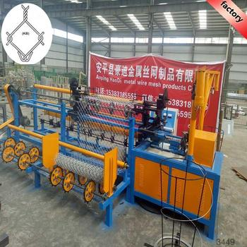 high quality single wire fully-automatic chain link fence machine for weaving fence