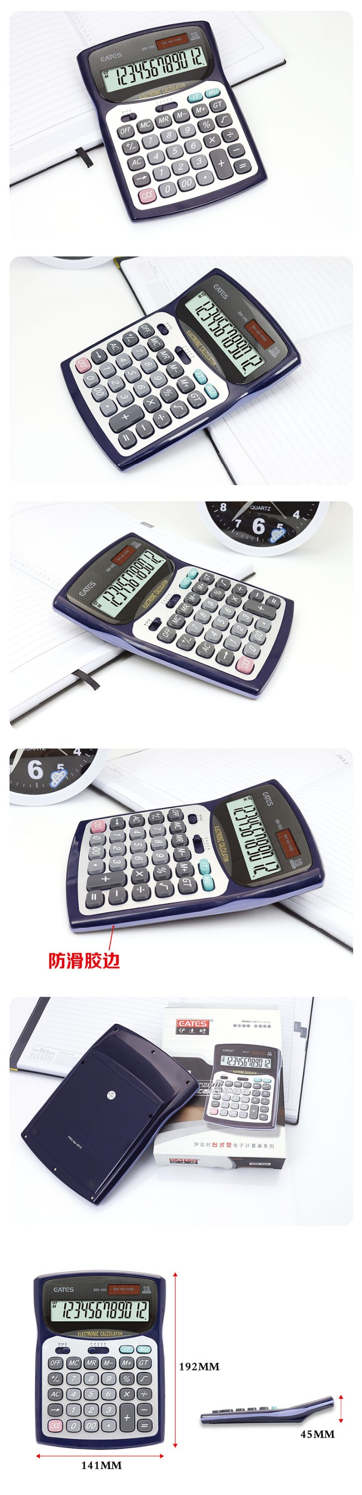 12 Digits Dual Power Office Desktop Calculator Aluminum Panel Comfortable Rubber Side Design Electronic Calculator