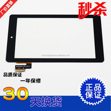 "7inch High Quality LCD Display New Digitizer SG5740A-FPC_V3-1 7"" Tablet PC MID Capacitive Touch Screen Replacement Handwritting"