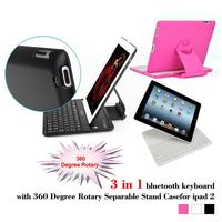 wireless keyboard and character case charger for ipad 2 3 4 case with swivel