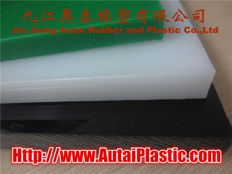 Price of colorful plastic hdpe sheet 2010-3-2