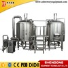 Commercial Micro Draft Mini Brewery Equipment