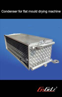 air to air heatexchanger