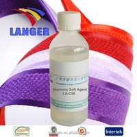 Textiles Auxiliary Agent Nonionic fabric Softener Agent