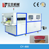 CY-N900 automatic die cutting machine with max width 900mm from ruian manufactory