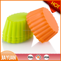 ellipse silicone cake mould & mouse shaped cake mould