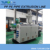 Plastic PE PP HDPE PVC PPR Pipe Making Machine Extrusion line for product PE pipe