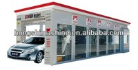 Tunnel automatic car wash machine price