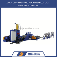 High Quality Rubber Masterbatch sulfur Master Batch Machine with low price