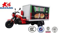 China manufacture price 2016 food tricycle coffee bike/electric china motorcycle