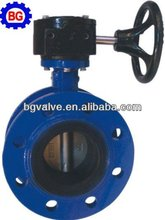 Ductile Iron Butterfly Valve Flange Type