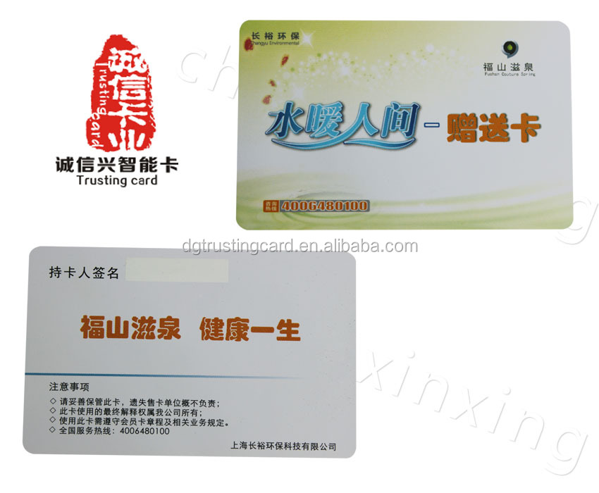 Printable PVC 13.5Mhz or 125Khz student ID smart card manufacturer