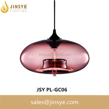 decorative glass light shade pink color lamp glass for coffee shop