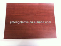 interior wall and ceiling material metalic 0.30*1400 pvc sheet