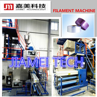 SPINNING FDY PP YARN MACHINE 2016 NEW MODEL HIGH TENACITY FOR MULTI COLOR