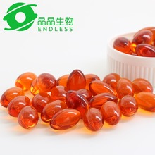 Best herb seabuckthorn fruit oil chinese herbal slimming capsules