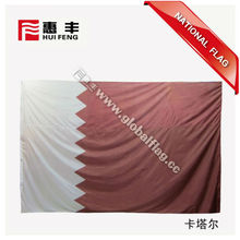 Qatar National Day car flag