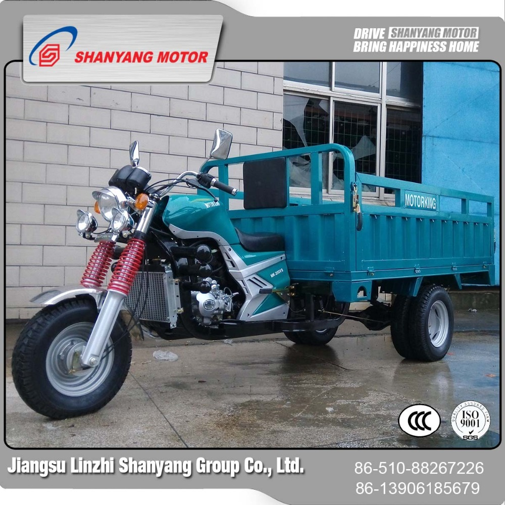 China new design popular water cooled van cargo tricycle with five wheel
