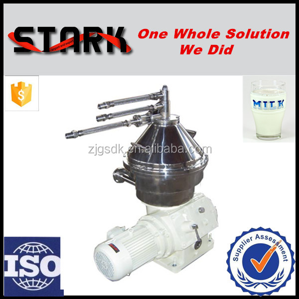 Automatic liquid skim milk cream separator centrifuge supplier