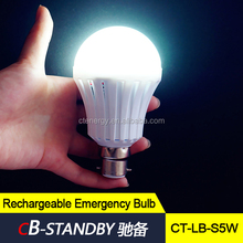 Emergency 5W cool white bulb reachargeable led lighting lantern with battery built-in