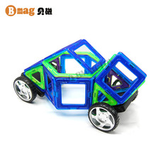 BMAG BSCI member factory newest fashion 36pcs children educational products