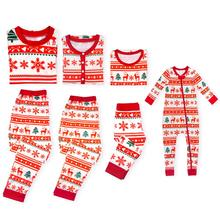 Printed xmas patterns matching christmas outfits whole family,family matching outfits uk
