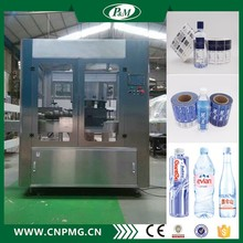 Fully Automatic High Speed Rotary Adhesive Sticker Labeling Machine with cheap price