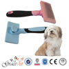 New Pet Product Wholesale Self-Cleaning Dog Slicker Brush