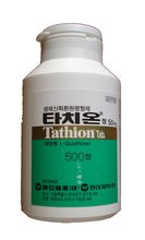 Tathion Korea Reduced Glutathione