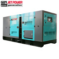 Low fuel consumption 400kva 320kw diesel generator with brushless alternator price cost effectice