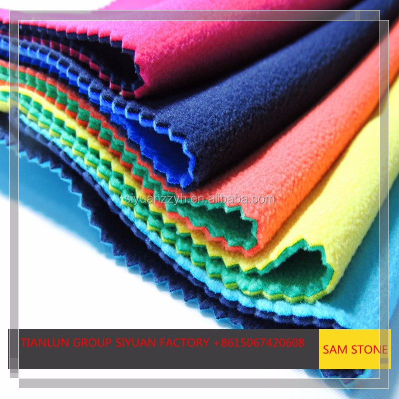 100% polyester waterproof soft shell bonded fleece fabric
