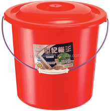 19L plastic small water bucket with lid/Handle no painted