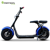 AMS 1000w 50km/h citycoco low price electric bike Aimos 60v lithium battery electric scooter