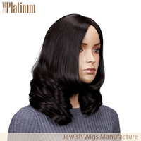 Natural Black Unprocessed Brazilian Human Hair Jewish Wigs