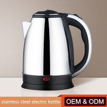 stainless steel fast heating water coffee kettle