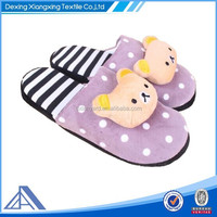 flip flop cute fashional indoor slipper