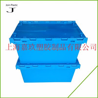 Plastic Material and Recyclable Feature Plastic storage case with handle