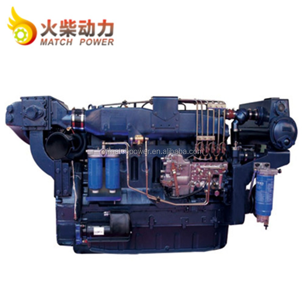 High Speed 2100rpm Weichai Steyr 200hp Diesel Marine Engine WD10