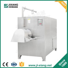 Commercial Sanitary Stainless Steel Meat Grinder Mince Mincing Cutter Machine