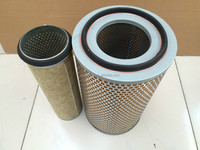 Air filter for truck,manufacturer in China OEM:C23440