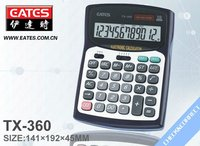 Best selling Accountant Financial Tax Calculator