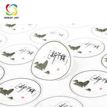 hs codes self adhesive paper label sticker